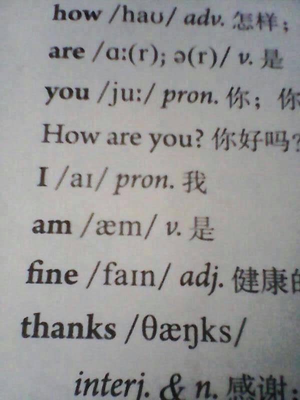 与.相似用英语怎么说