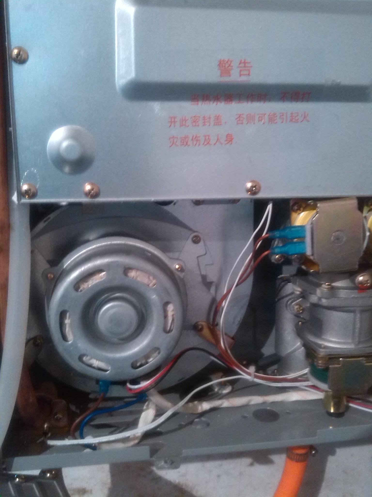 万和燃气热水器换点火开关和电磁阀要多少钱?图片