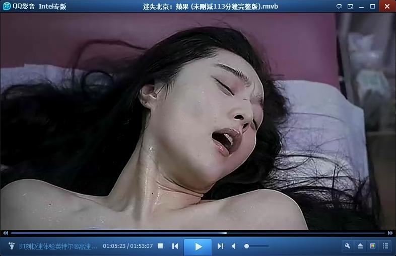 苹果范冰冰未删节版mp4