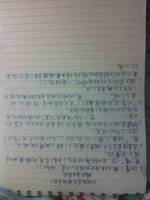 钢铁是怎样炼成的读书笔记_钢铁是怎样炼成的每个章节的读书笔记要有摘抄最好200