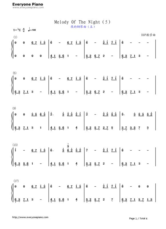 求夜的钢琴曲5五线谱还有简谱图片