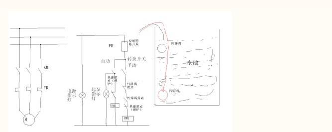 浮球高低液位电路图图片