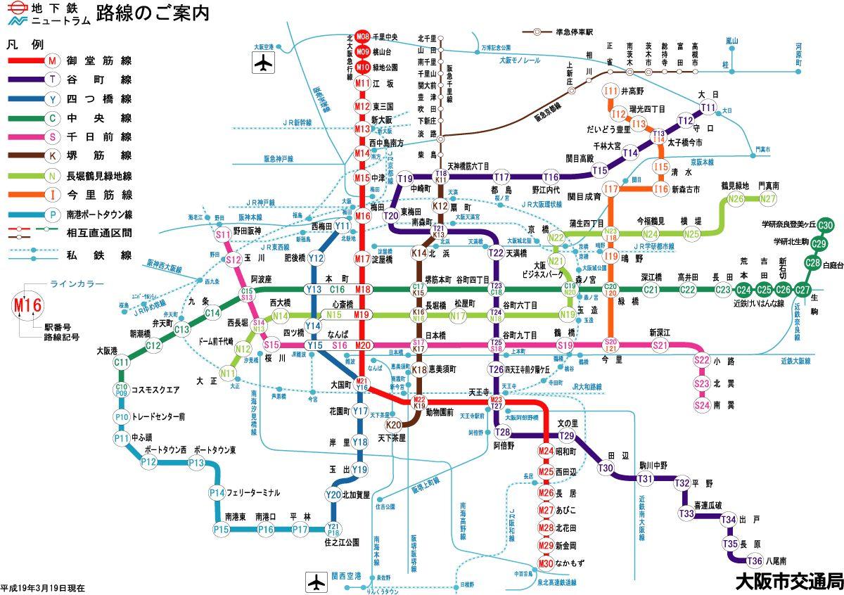 心斋桥到奈良要多久