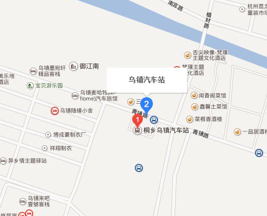 萧山机场到乌镇的高铁