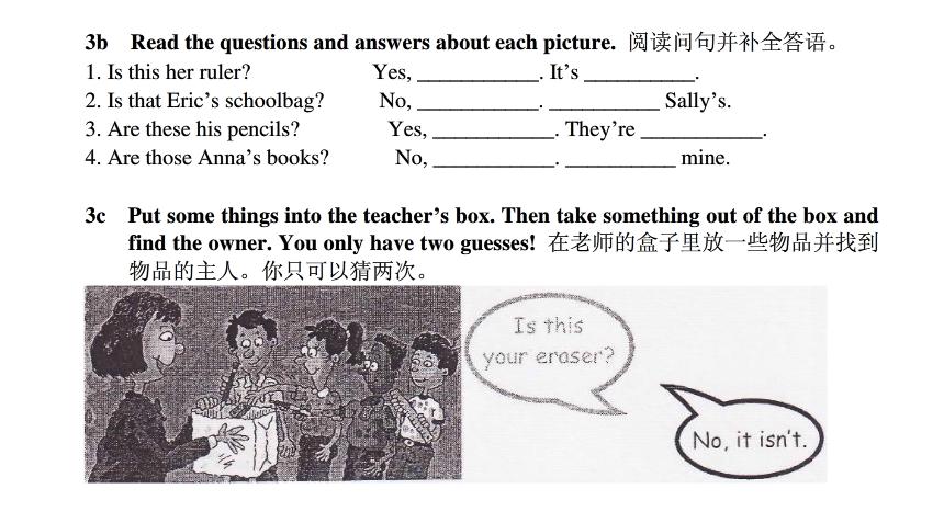 七年级上册英语人教版 新人教版七年级上册 人教七年级上高清图片