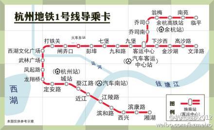 西湖到杭州东站怎么走