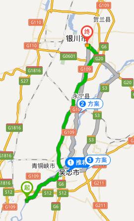 吴忠黄河大峡谷