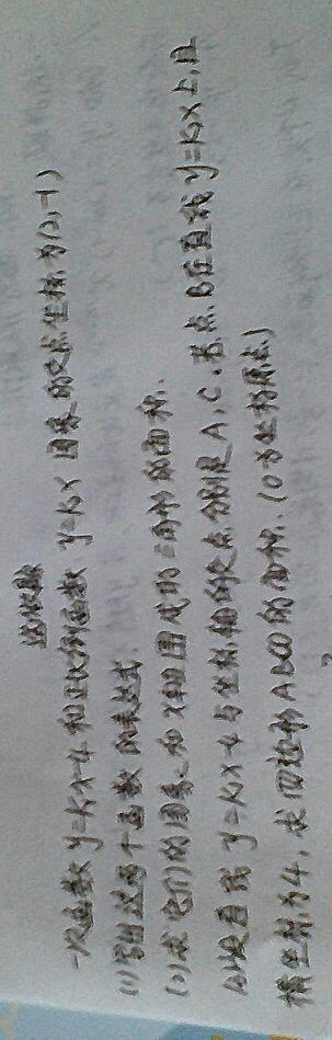 http://img2.shangxueba.com/img/uploadfile/20141022/10/707FC483C1C32FC404DF2B4A639C578E.jpg_xueba ouba