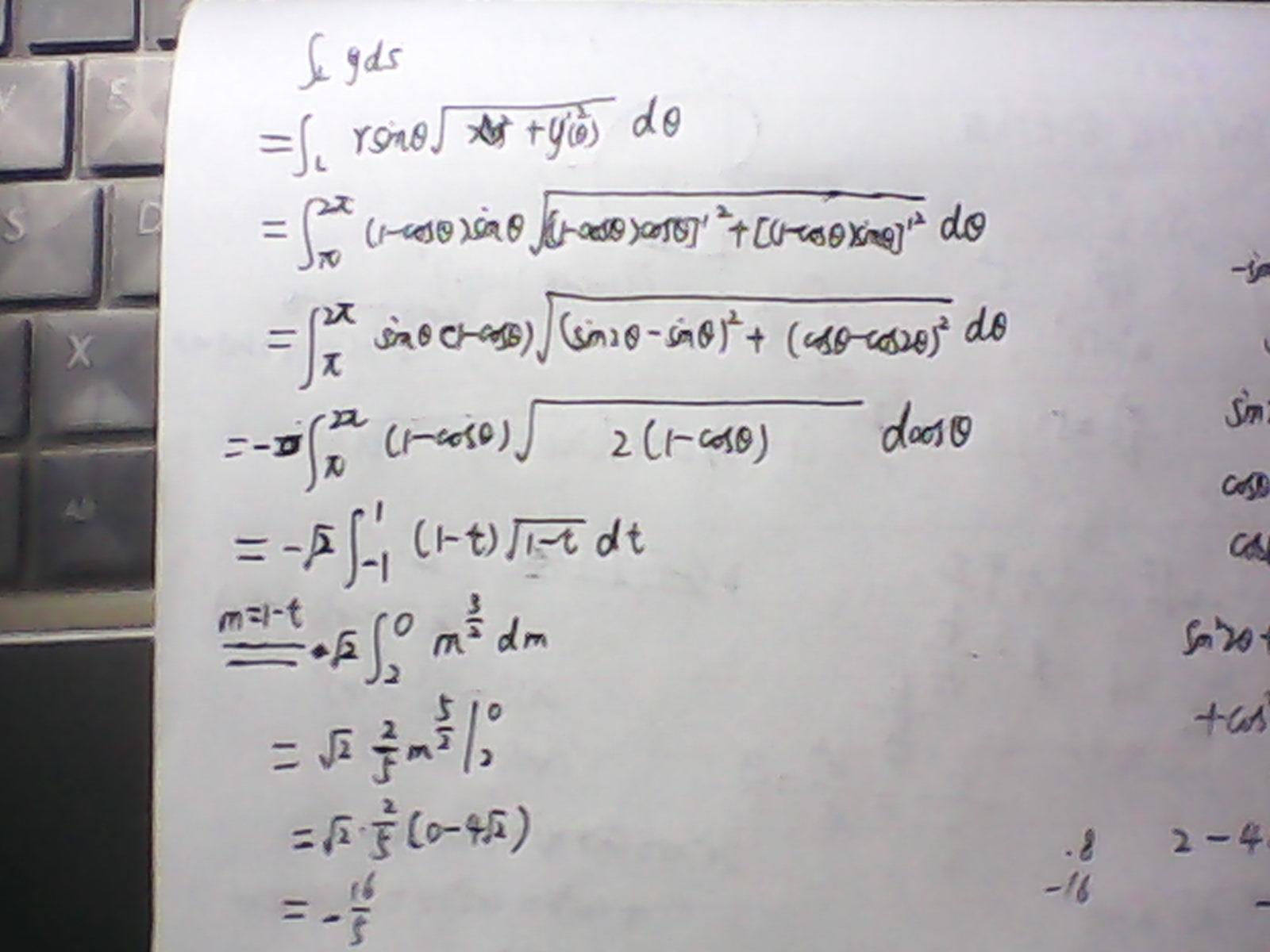 求积分yds l为心脏线r=1=cosθ的下半部分图片