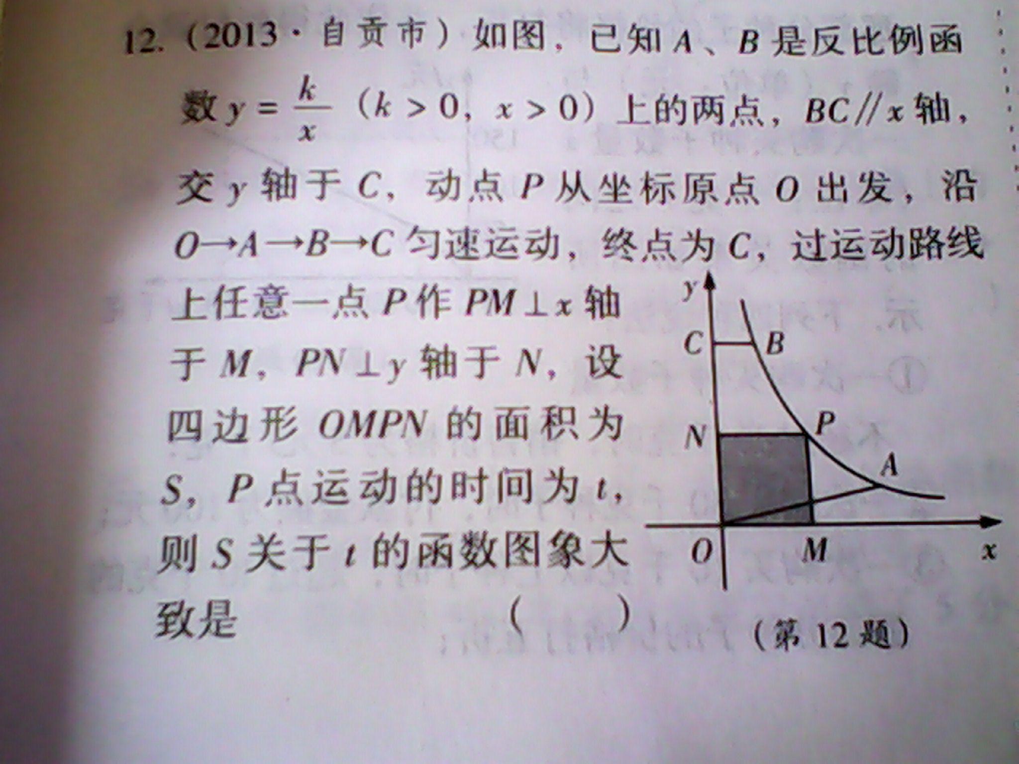 浅谈循序渐进教学法在最好教学数学中的运用学题解的姜堰泰州初中图片