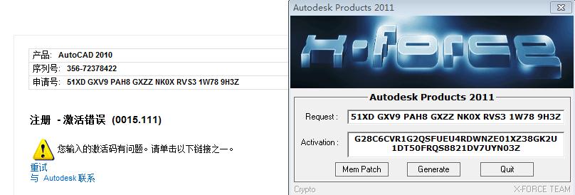 有特洛伊木马等病毒的我的电脑不能安装,因为装有avast,虽然360检测不