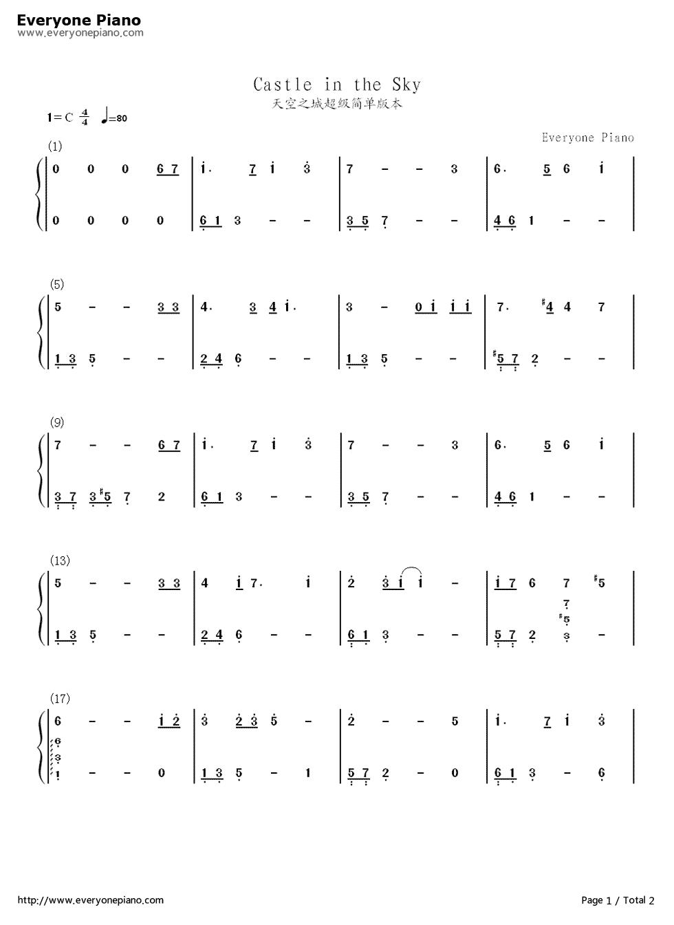 天空之城双手钢琴谱或双手简谱图片