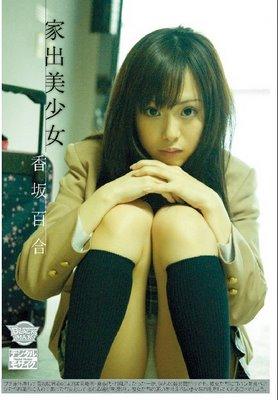 佐藤美纪作品封面番号