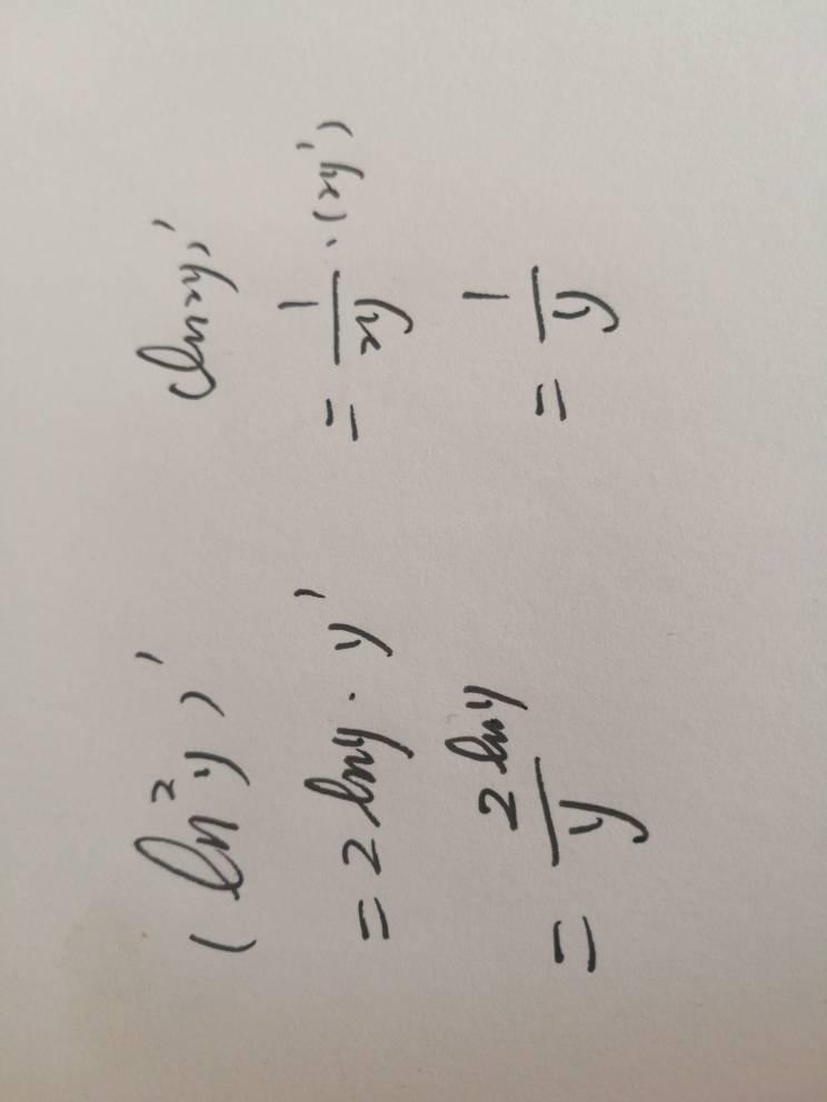 2ln2的导数