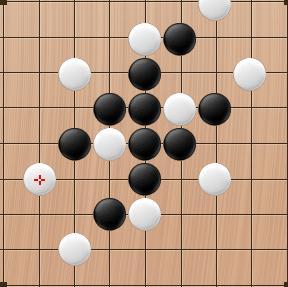 五子棋阵法_百度知道图片