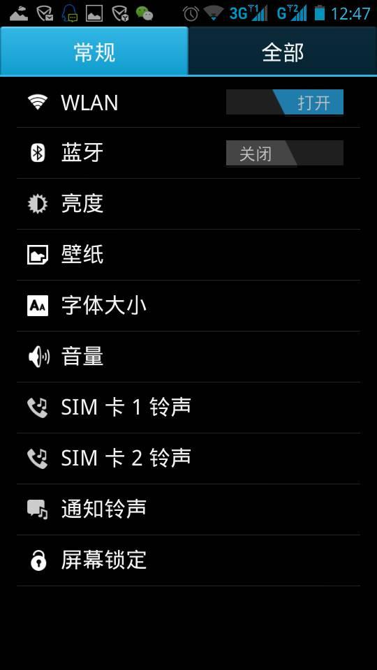 14 2012-09-05 接电话录音 3 2014-05-02 苹果手机接电话怎么录音图片