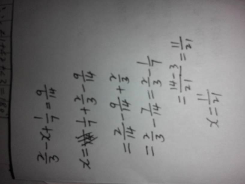 解方程7(3.9一ⅹ)=14