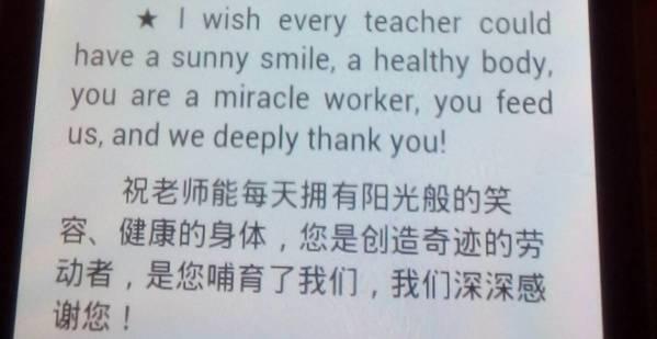 写我给英语作文的一封我暑假去北京游玩的英语初中说明与复习指导老师水平考试学业地理图片