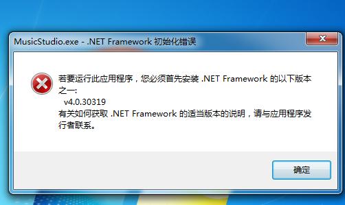 要安装net framework v4.0.30319以下版本?怎么解释?