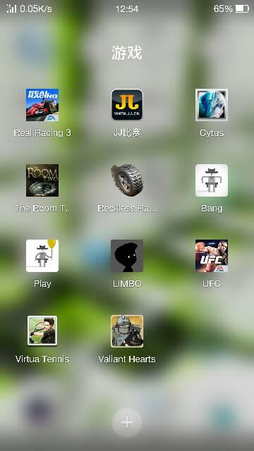 oppon3手机桌面分组名称怎么更改?谢谢图片