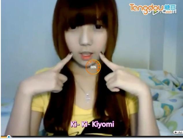 请问这个唱kiyomi可爱颂的美女叫什么啊?