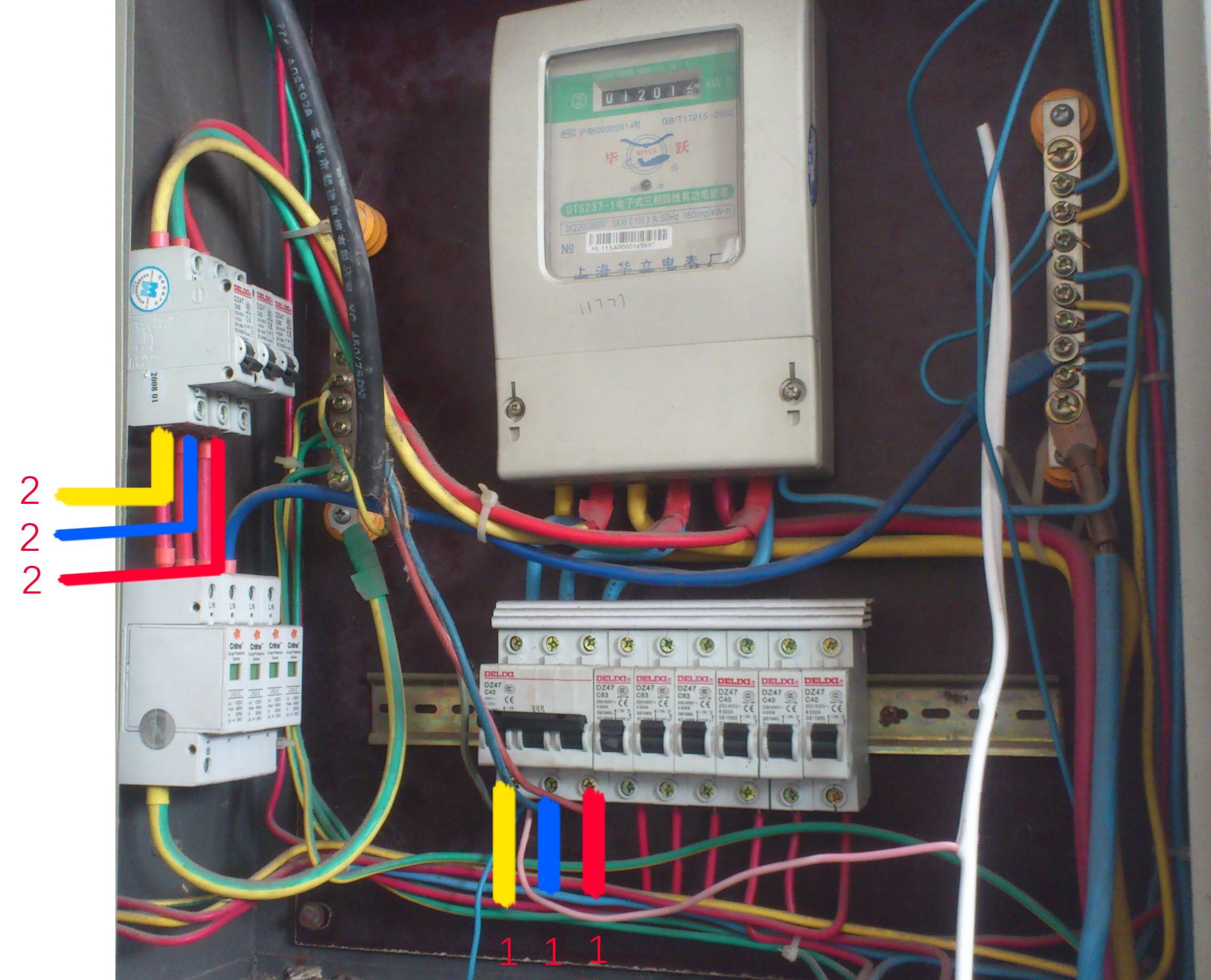 改�b�c���,y�9�c:(_三相四线电表 b,c相电流出线接反后 错误电量如何计算