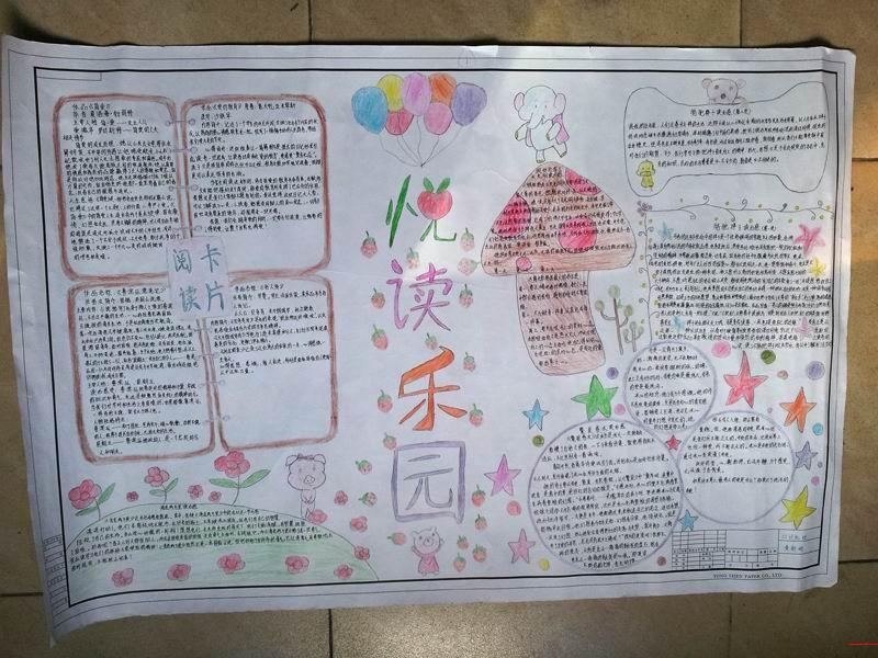法尔著 邹晓平译 中国少年儿童出版社 8,《了不起的狐狸爸爸》 (英)图片