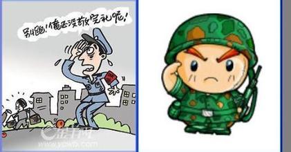 军人) 敬礼 (严肃)的 卡通 卡通士兵qq头像 我有一个 ...