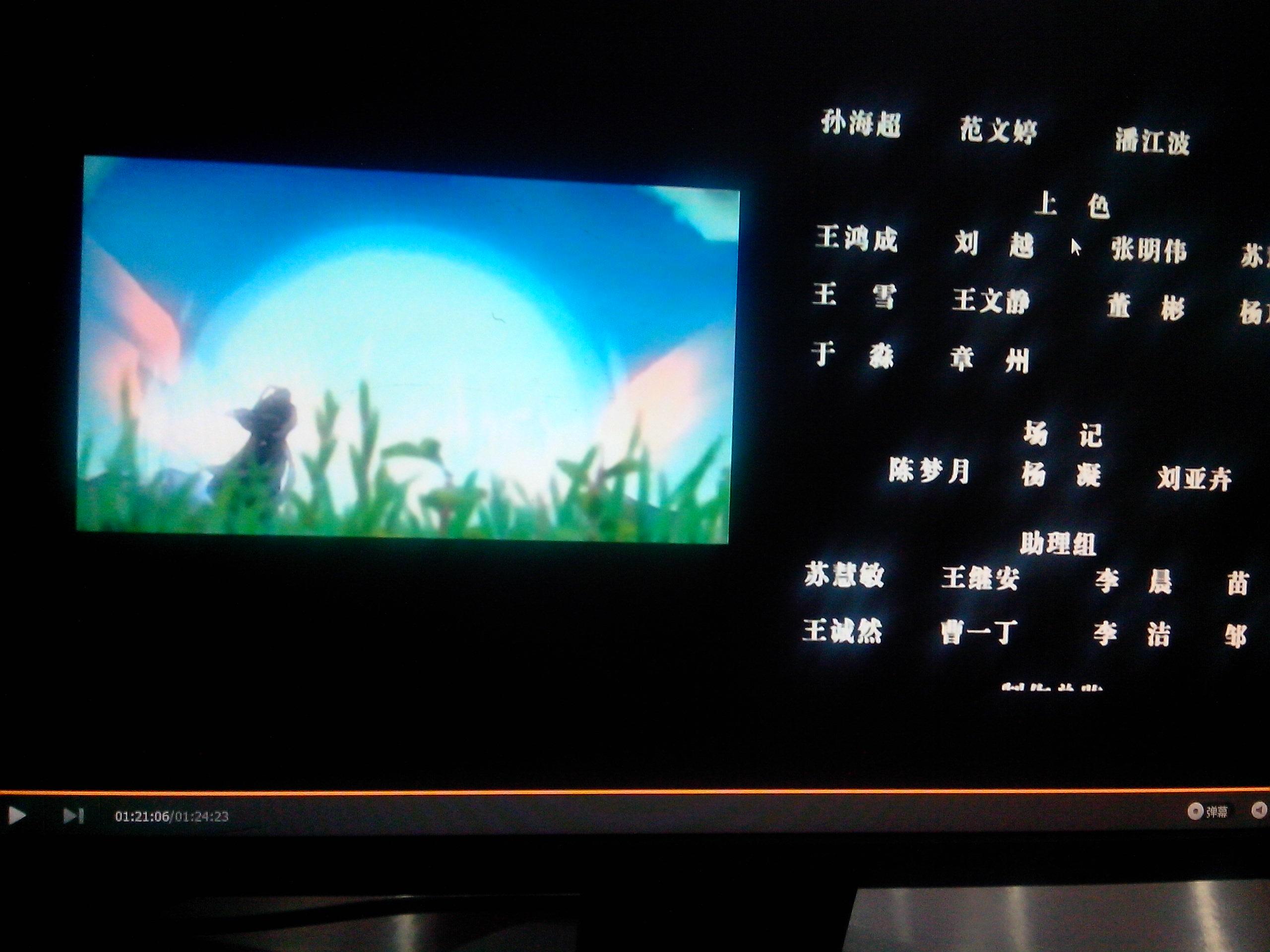 果维康pop囹�a_魁2幽弥狂和奇衡三被光势所灭,为什么结尾燃谷和奇衡三还能脉兽决斗