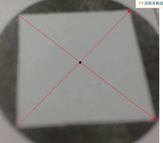 正方形和一个圆组成的图形,其中