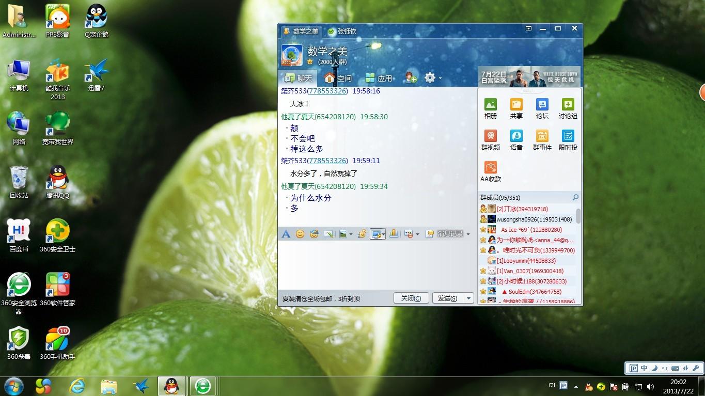 现在的电脑用windows98或2000怎么样行不行好不好图片