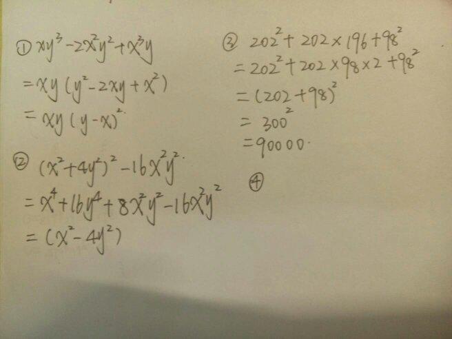 初二数学�zh�_初二的数学与初一的数学有哪些衔接
