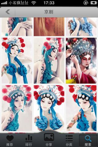 寻找高清唯美京剧花旦手机壁纸,如下图一样的.图片