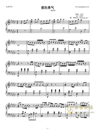 虫虫钢琴谱网怎么下载