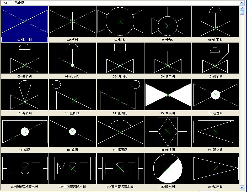 闸阀图例_涡轮伸缩蝶阀_阀门类,汽管道阀门和附件图例; 图片