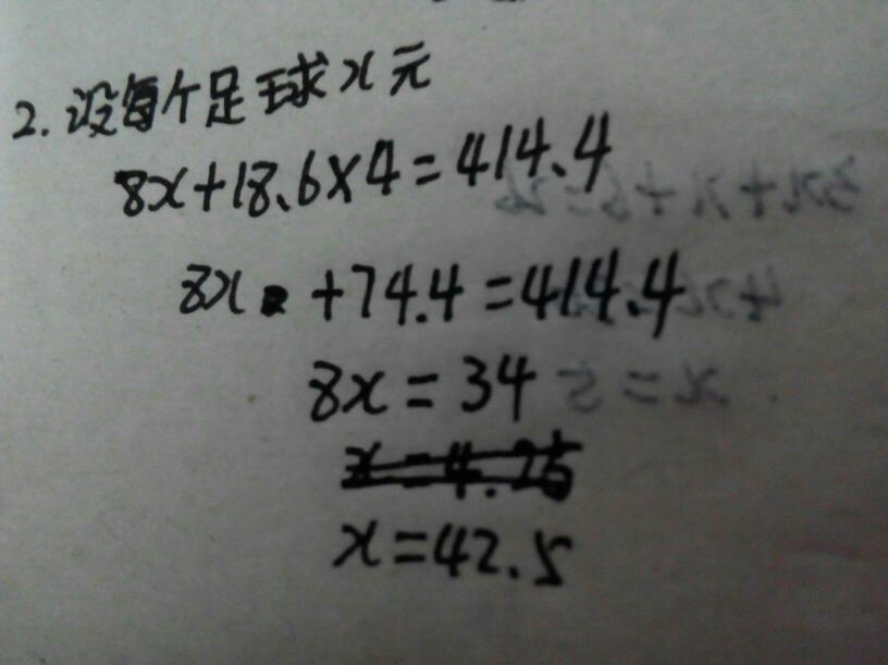 用方程怎么解植树问题