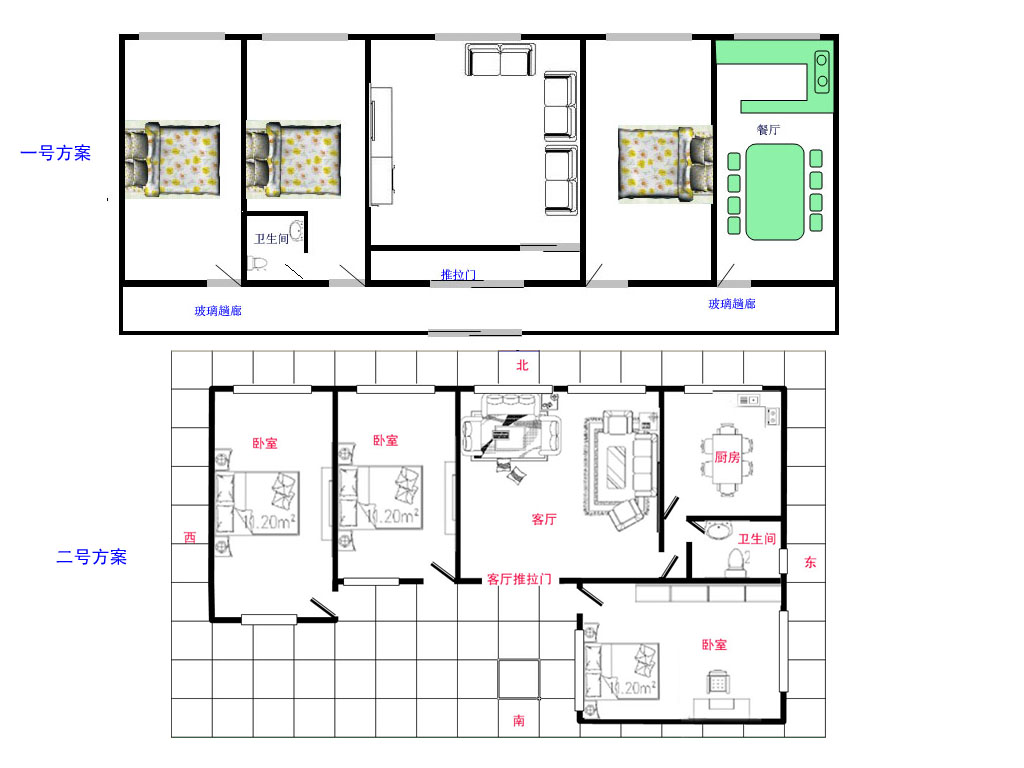 求农村平房地基设计图东西长12米左右南北长10米左右属于三室一厅一卫图片