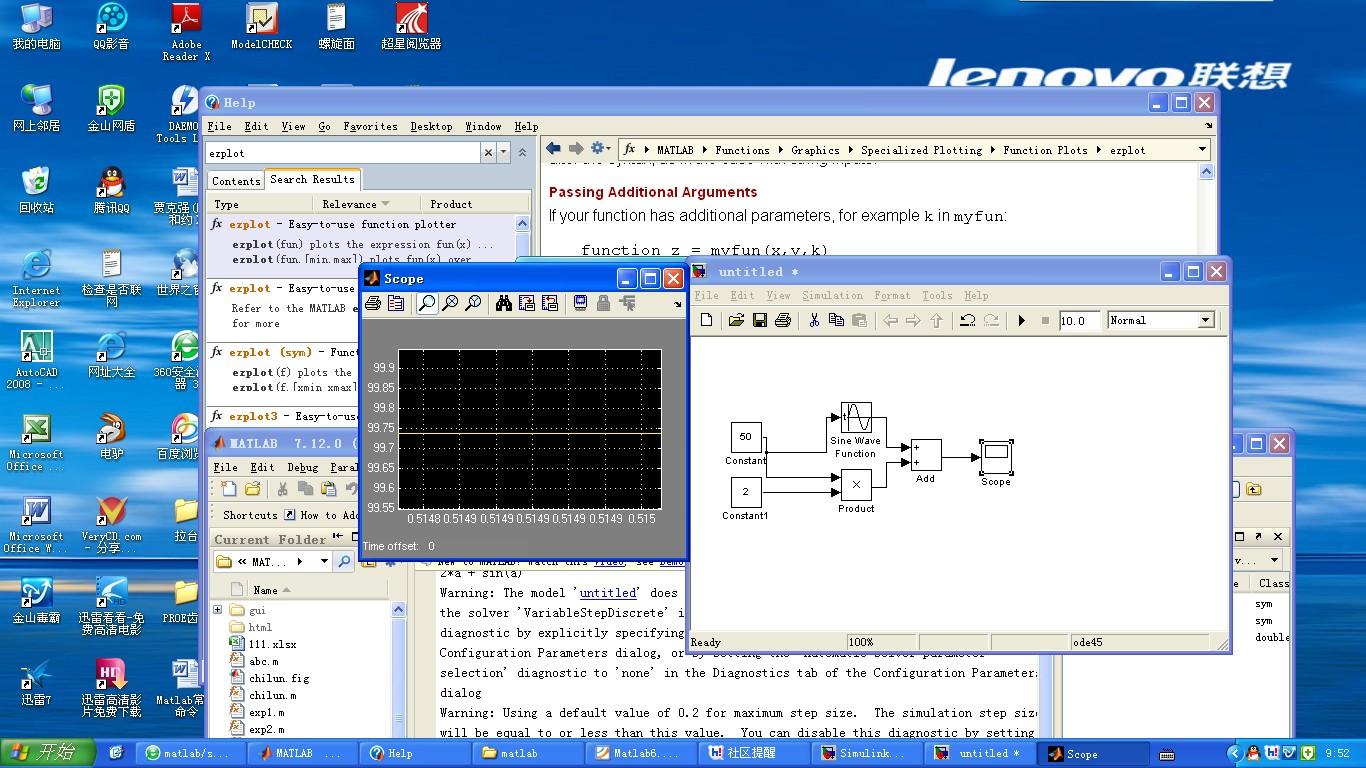 matlab中�zf-yo9��_matlab/simulink中,c=2*a sina,已知c,如何搭建模块求