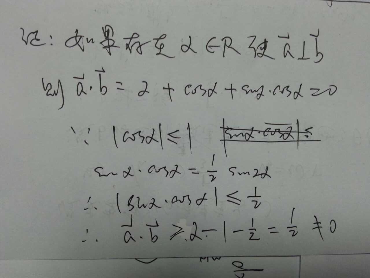 向量=(21+in)向量=