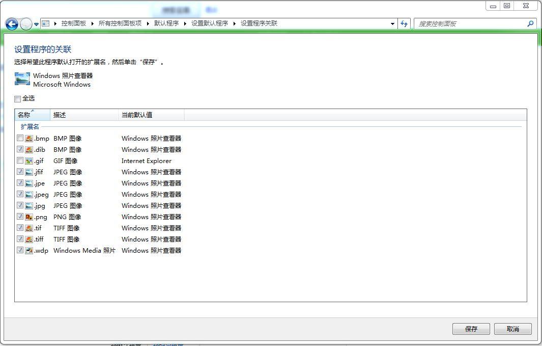 tif格式有什么好处_tif格式是什么文件tif格式三种打开的方法_「电