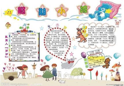 小学生寒假生活计划答:一.要及时完成学校的寒假作业,复习知识.二.图片
