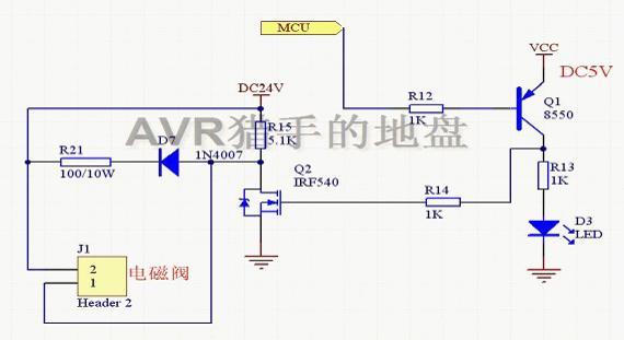 关于单片机控制电磁阀的问题 麻烦大家帮忙看看电路图图片