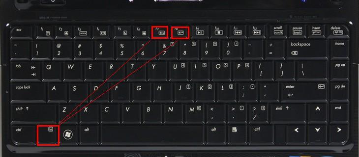 win7怎样将电脑屏幕调暗