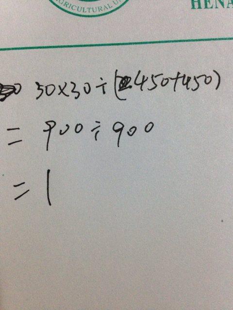 哪两个数相乘等于450