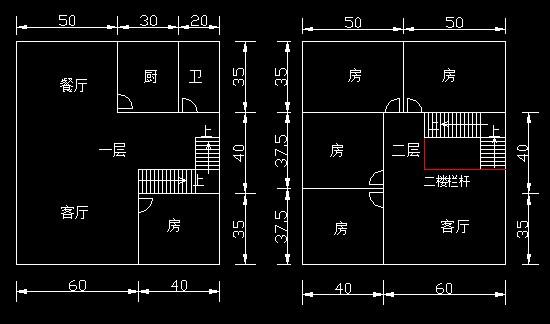 十米宽八米房屋设计图