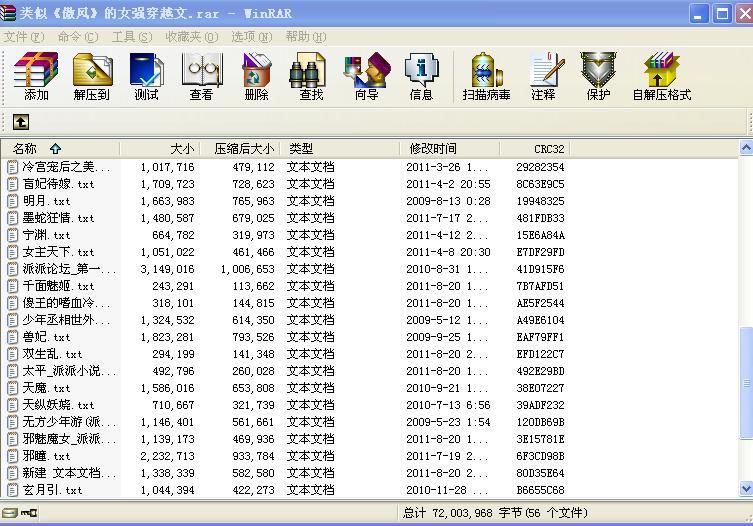 rar解压缩软件下载_已经下载检查过没有问题,用rar解压缩软件可以打开的.