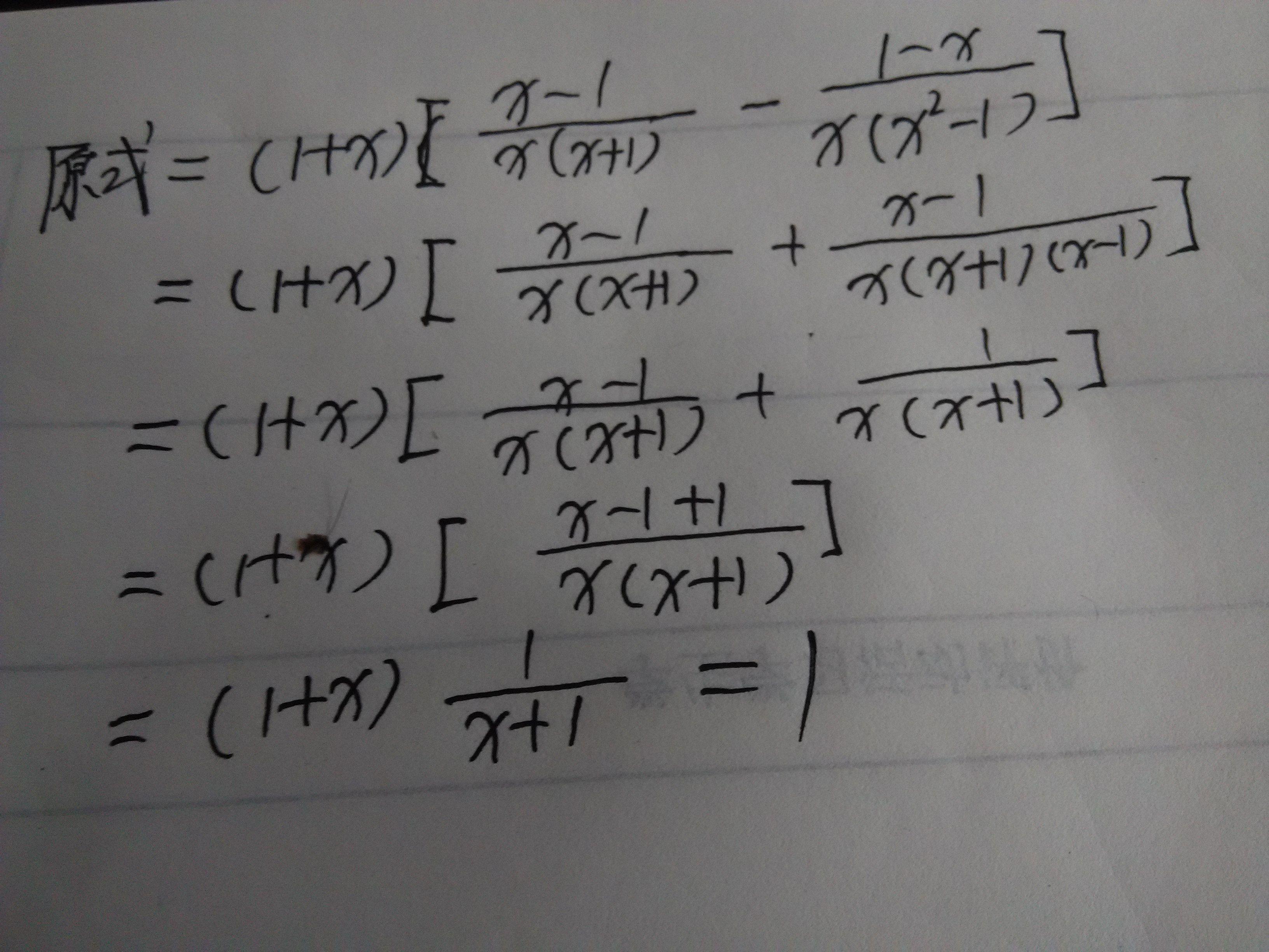 初二数学�zh�_初二数学分式计算