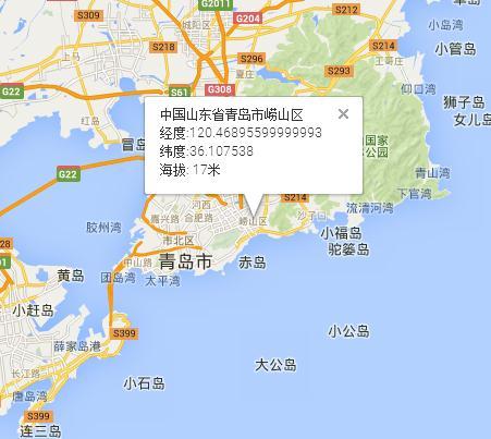 青岛崂山海拔