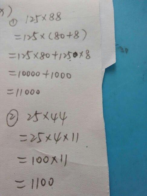 125x88的简便方法计算