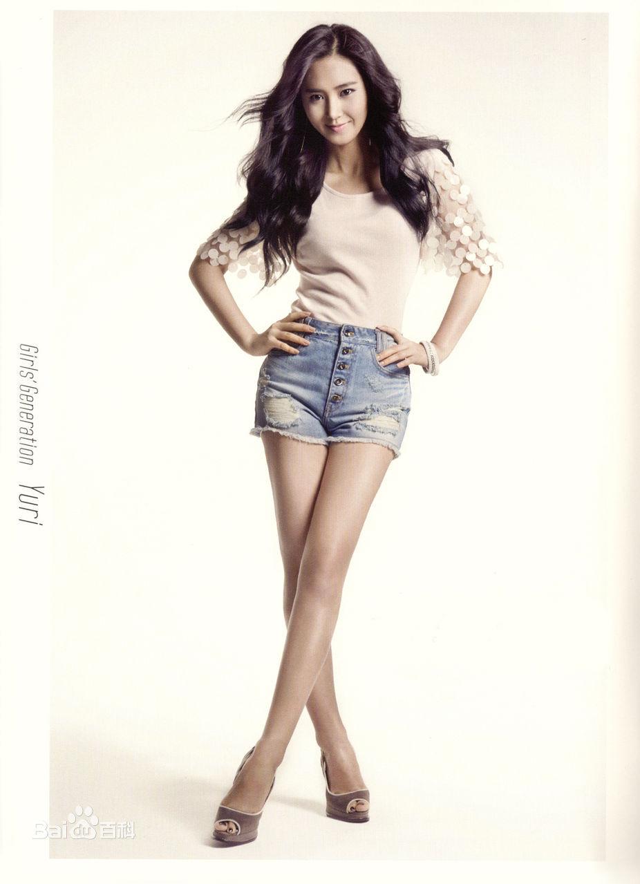 大家谁有少女时代yuri比较好看的图片?